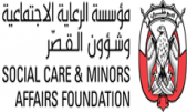 Social Care & Minors Affairs Foundation