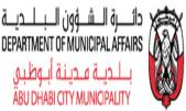 Department Of Municipal Affairs