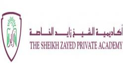 The Sheikh Zayed Private Academy