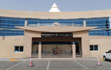 Emirates National Schools - Abu Dhabi